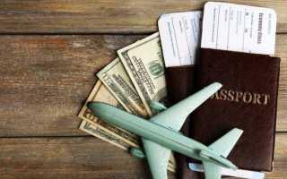 Как оплатить поездку яндекс такси картой