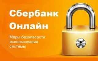 Вход в личный кабинет сбербанк партнёр онлайн