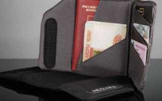 Экранированный чехол и кошелек для надёжной защиты банковской карты и смартфона от мошенников