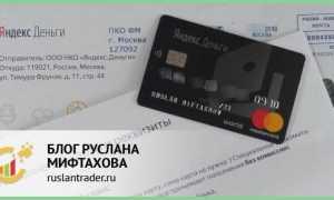 Платежная система яндекс.деньги: преимущества и недостатки