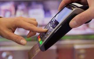 Как принимать платежи в интернет-магазине, какую систему для этого выбрать?