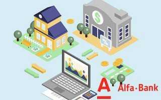 Эквайринг от альфа-банка: условия и тарифы для юридических лиц
